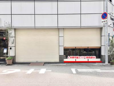 目につきやすく、高級な心斎橋エリアでは希少な駅チカ1階角地スペースです - Feel Osaka Yu 【屋外A】明るい路面スペースの室内の写真
