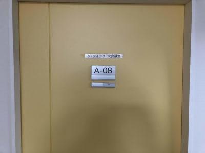 新橋駅前ビル ワンコイン新橋ダ・ヴィンチ会議室の室内の写真