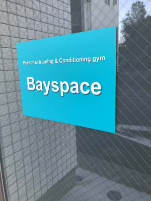 レンタルスペースBayspace レンタルジム&スペースの入口の写真