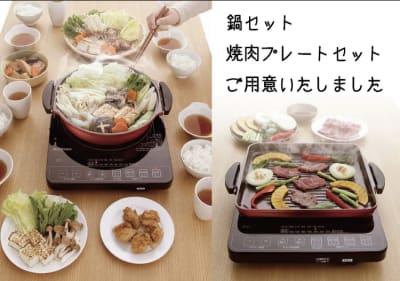 HIMUCA how's 天神南店01/パーティースペースの設備の写真
