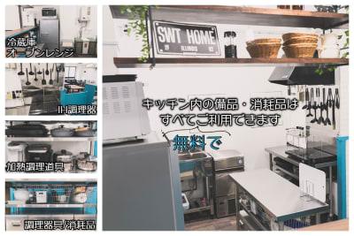 【casuarise 南池袋】 カフェ風スペースの設備の写真