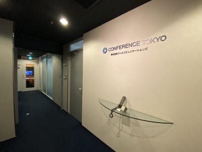 コンファレンス東京(新宿) Conference A+B+Cの入口の写真