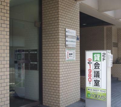 貸会議室ルームス錦糸町店 錦糸町店第1会議室の入口の写真