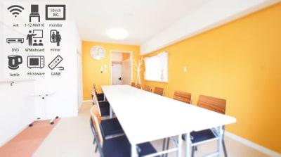 渋谷の貸し会議室 - 【HIDAMARI】渋谷貸会議室 WiFi電源おしゃれ 女性に人気の室内の写真