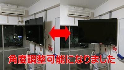 テレビの角度調整が出来ます - 【HIDAMARI】渋谷貸会議室 WiFi電源おしゃれ 女性に人気の設備の写真