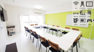 渋谷の貸し会議室 - 【KOMOREBI】渋谷貸会議室 WiFi電源おしゃれ 女性に人気の室内の写真