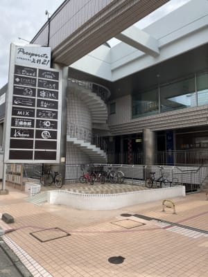 「KiT-UP」 Bスタジオの外観の写真