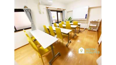 【センター会議室】 センター会議室の室内の写真