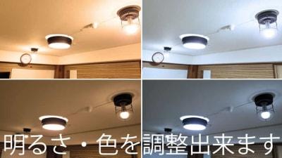 明るさ・色を調整できる照明です - 【ワイナリー】横浜の貸し会議室 WiFi大型モニタホワイトボードの設備の写真