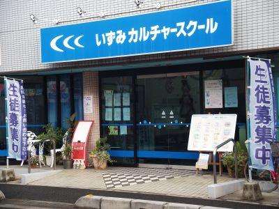 川口 貸し教室「いずみカルチャースクール」 20名用個室スタジオの入口の写真