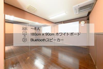 ✓180cm×90cm ホワイトボード - スタジオブーン八女 24時間使えるスタジオの室内の写真