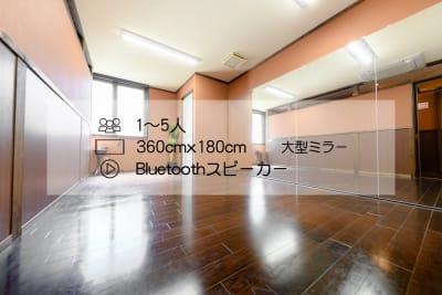 ✓360cm×180cm大型ミラー - スタジオブーン八女 24時間使えるスタジオの室内の写真
