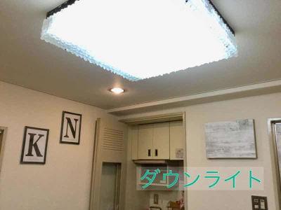 照明もダウンライトとなっているますので、多彩な雰囲気に変えられます。   - 渋谷駅ハチ公口3分 多目的スペースの室内の写真