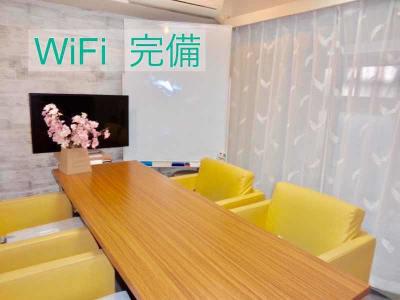 WIFIも無料でご利用できます。 - 渋谷駅ハチ公口3分 多目的スペースの室内の写真