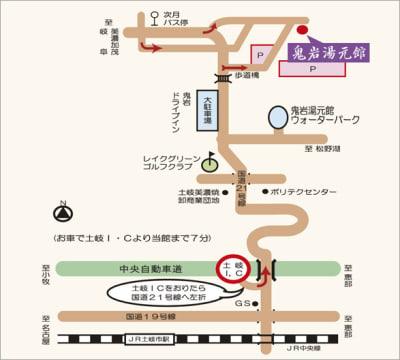 中央道土岐I.C→R21を 可児・御嵩方面へ7分   - 鬼岩湯本館 個室ワークスペースの室内の写真