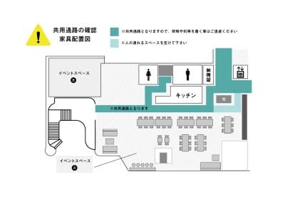 LDK覚王山 レンタルスペース レンタルスペースの室内の写真