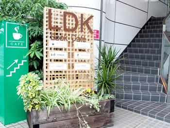 LDK覚王山 レンタルスペース レンタルスペースの入口の写真