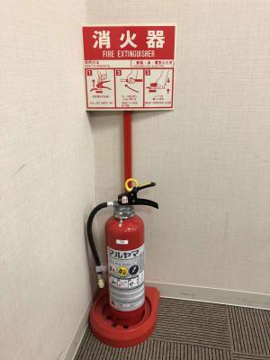 消火器 - ホテルウィング新宿 3階貸し会議室の設備の写真