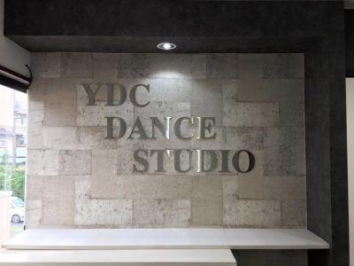 YDC ダンススタジオ 浦和 浦和 Bスタジオ 貸しスペースの入口の写真