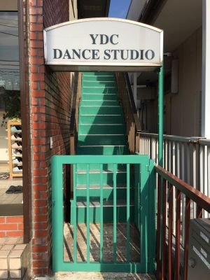 YDC ダンススタジオ 浦和 浦和 Bスタジオ 貸しスペースの外観の写真