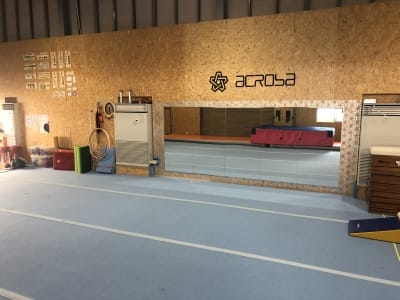 鏡(4,5m×1,8m) - Acroba(アクロバ) 運動施設・大型スペース・用途多数の設備の写真