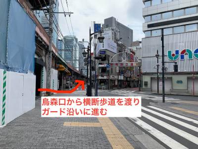 新橋駅烏森口から徒歩50秒 - トヨシステム新橋貸会議室の外観の写真