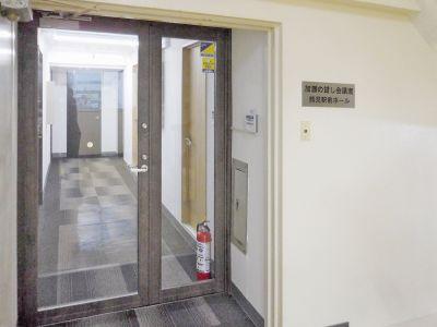 鶴見駅前ホール【加瀬会議室】 第一・第二会議室の入口の写真