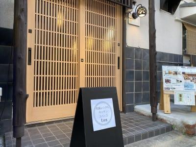 玄関 - キッチンレンタルスペース★ten 【江坂 大人の隠れ家キッチン】の室内の写真