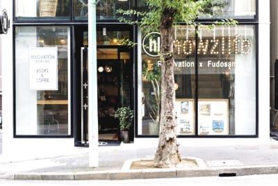 howzlife Cafe 2F ミーティングスペースの外観の写真