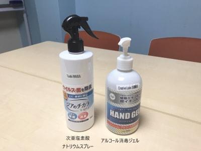 次亜塩素酸ナトリウムスプレー&アルコール消毒ジェルを設置 - CreativeLabo京都駅前 多目的スペースの室内の写真