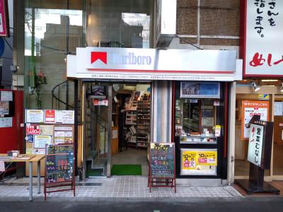出入口、タバコ屋が目印 - 大京クラブ【レンタルスペース】 【事務スペース】の外観の写真