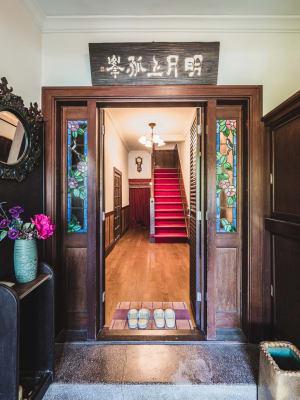 逗子古民家 湘南Sea-Sonsの室内の写真