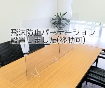 黒ねこ会議室 貸会議室の設備の写真