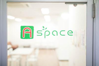 2階入り口扉 - 多目的レンタル空間 Aspace 2階スタジオ[撮影プラン]の入口の写真