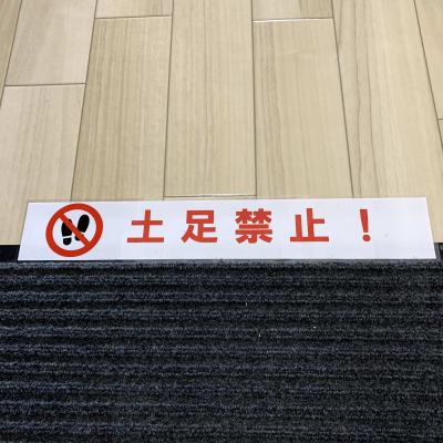 まちの会議室★東中野 施術ベッドのあるお部屋<モカ>の室内の写真