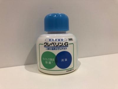 各部屋に除菌アイテムを設置 - 四ツ谷ビジネスラウンジ(六番町) 会議室01の設備の写真
