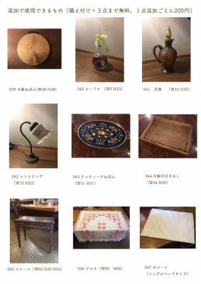 貸し出し備品表 - 泊まれる純喫茶 ヒトヤ堂 期間限定の撮影スタジオの設備の写真