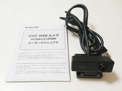 Webカメラは55インチのモニターの上に固定しております。ご自由にお使いくだい。 - アーキヒルズ西新宿7ベース 【新宿・西新宿】レンタルスペースの設備の写真