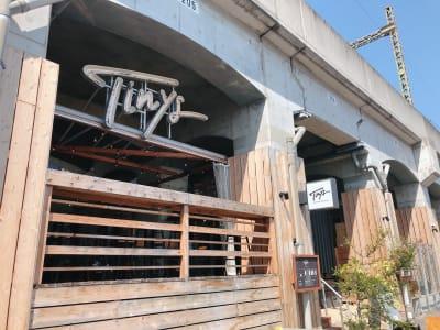 タイニーズ横浜日ノ出町 大人数貸切BBQテラスの外観の写真