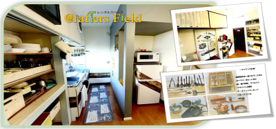 キッチンスペース - CraftersField 多目的レンタルスペースの室内の写真