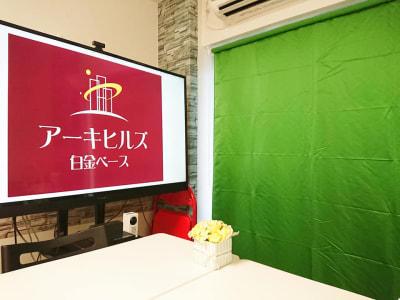 緑のロールスクリーンで動画配信やWEB会議でヴァーチャル背景を利用できます。 - アーキヒルズ白金ベース 【白金・広尾】テレワーク応援!の室内の写真