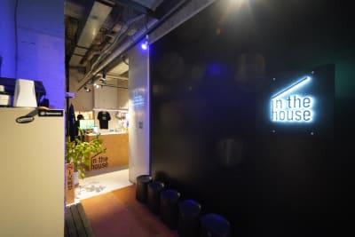 【格安撮影】インザハウスCst.の入口の写真