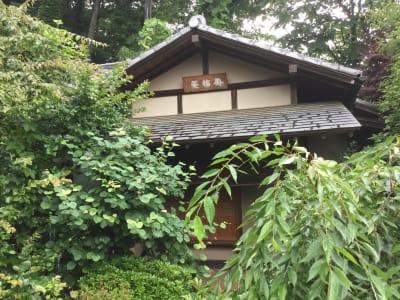 「紫栄庵」 【法人・商用プラン】レンタル和室の外観の写真
