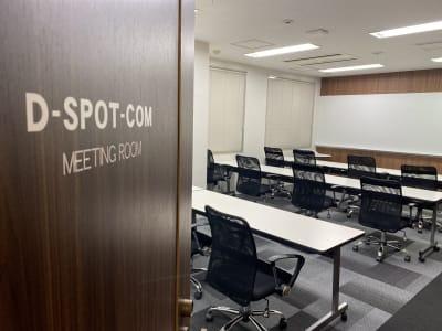 D-SPOT-COM本町 D-SPOT-COM本町会議室の室内の写真