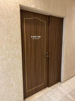 会議室入口 - D-SPOT-COM本町 D-SPOT-COM本町会議室の室内の写真