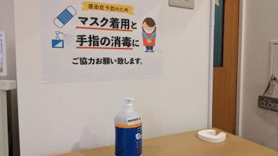 除菌ジェル、スプレー完備 - スタートアップカフェ レンタルスペース、レンタルキッチンの設備の写真