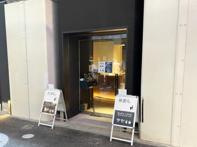 MURA BAR ワークスペースカフェ 1人席の入口の写真