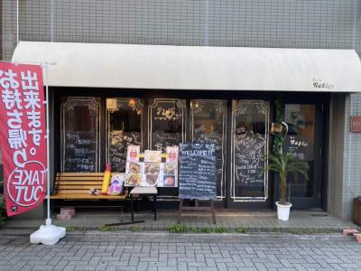 レンタルスペース「nagi」の外観の写真