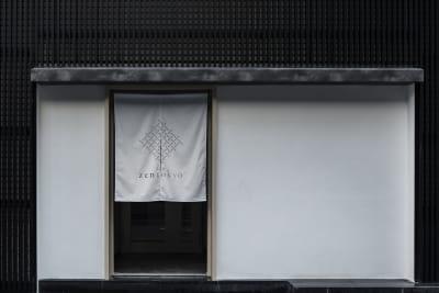人形町駅から徒歩30秒! - hotelzentokyo ワーキングブース #1の入口の写真