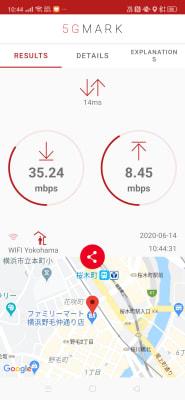 速度計測結果を掲載します。 2020年6月14日10:44 計測 - 横浜桜木町駅 徒歩1分 貸会議室 横浜・桜木町・関内完全個室会議室の設備の写真
